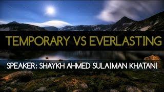 Temporary VS Everlasting ᴴᴰ ┇By-Shaykh Ahmed Sulaiman Khatani┇ [Beautiful Reminder]