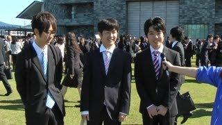 平成25年度 静岡大学入学式