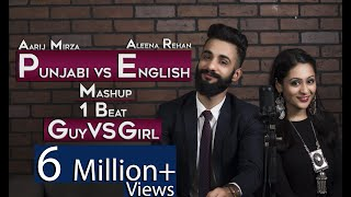 Punjabi vs English | Guy vs Girl | Mashup | 1 beat | Aarij Mirza | Aleena Rehan