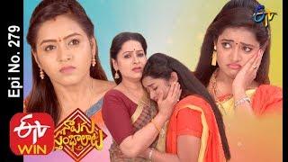 Baixar Naalugu Sthambalata| 18th December 2019   | Full Episode No 279 | ETV Telugu