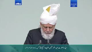 Friday Sermon | 28th Feb 2020 | Translation | Tamil