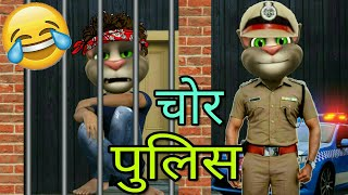 Tiger Shroff Comedy