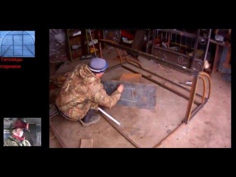 видео: Теплица, парник фёдорова своими руками