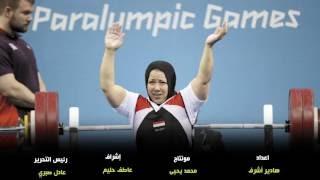 """مصر العربية   فاطمة الذهبية تسعى  لاقتناص الميدالية الخامس بـ"""" ريو دي جانيرو"""""""