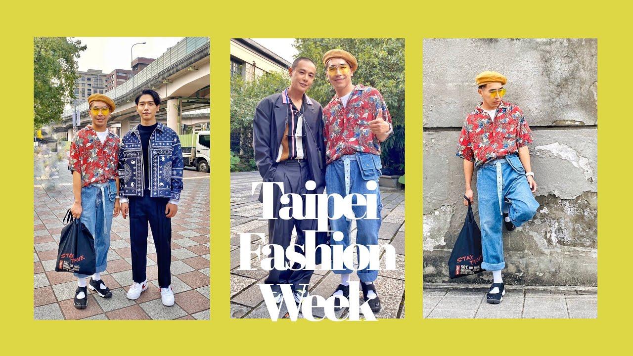 勇闖臺北時裝周👊👊👊 #taipeifashionweek
