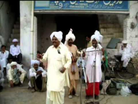 shareef ragi song tumba bj da ne 2012