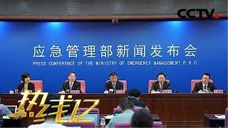 《热线12》 20191015| CCTV社会与法