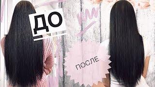 видео Как правильно подстричь кончики волос самой себе дома: ровно, полукругом, лесенкой