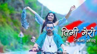 Timi Mero by Prakash Gurung Ft. Juna Sundas & Kiran Bhujel | new nepali love song | official | 2018