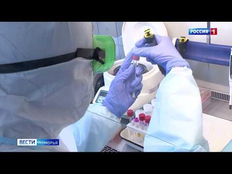 В Архангельской области 6 новых случаев заражения «COVID-19»