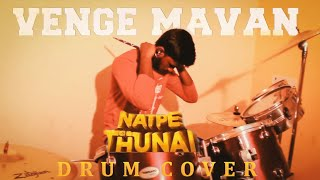 Natpe Thunai Vengamavan Drum cover Kenway Bk.mp3