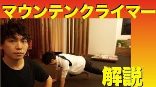清水鍼灸整骨院ホームページ http://www.shimizu-shinkyu-seikotsuin.co...