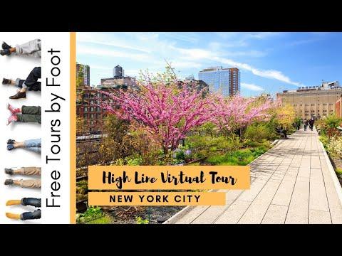 High Line Video Tour