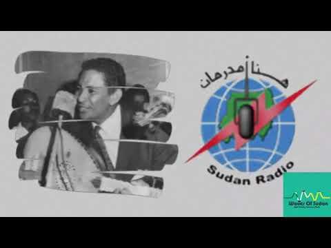 محمد وردي - حفل مباشر تسجيل الاذاعه  Mohammed Wardi live concert Sudan Radio