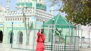 Peer Nigahe Waleya | EKJOT FILMS | Mohan Mahi | Released on 2014