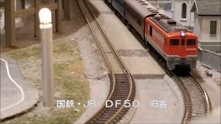 Nゲージ 鉄道模型 2017年10月19日 運転会動画