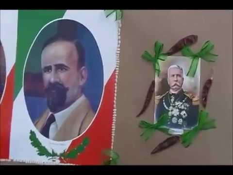 Peri dico mural revoluci n mexicana youtube for Editorial periodico mural