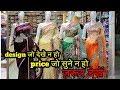 wholesale market of Designer Sarees In Classy Color Combinations