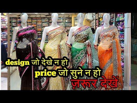 Wholesale Market Of Designer Sarees In Classy Color Combinations   Urban Hill