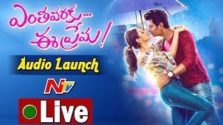 enthavaraku-ee-prema-movie-audio-launch-live-jiiva-kajal-agarwal