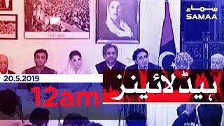 Samaa Headlines - 12am - 20 May 2019