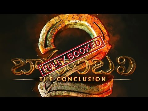 Baahubali 2 - The Conclusion Fully Booked Trailer