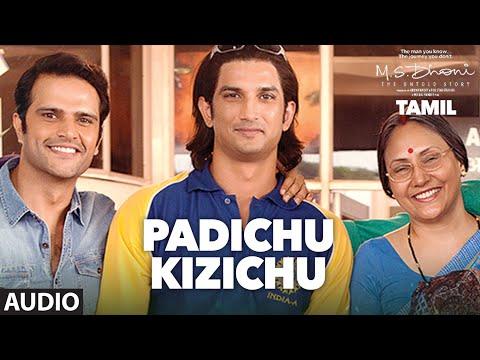 Padichu Kizichu Full Song Audio |...