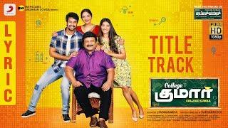 College Kumar - Title Track Lyric | Rahulvijay, Priyavadlamani, Prabhu, Madhubala, Hari Santhosh