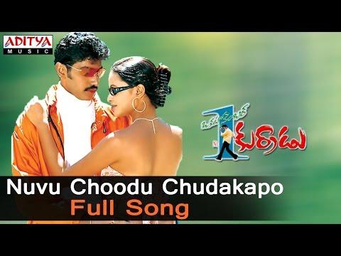 Nuvu Choodu Chudakapo Full Song Ll Okatonumber Kurradu Songs Ll  Taraka Ratna,Rekha