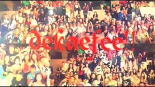 Fin De Semana. Saiko DKF ft/Casta DKF