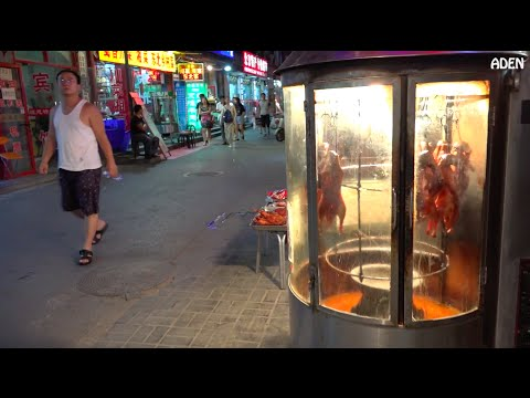 Street Food & Hutong Night Walk - Beijing, China