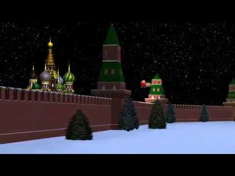 NORAD Tracks Santa 2015 - Moscow, Russia (Spanish/español)