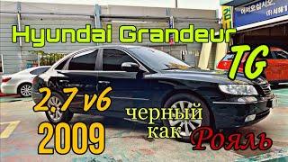 Hyundai Grandeur TG 2.7, 2009.