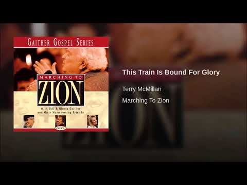 Terry McMillan - This Train (Inst By Team Zero) [반주 Sample]