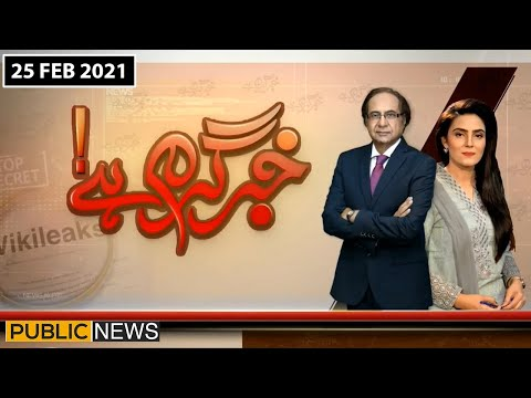 Khabar Garam Hai - Thursday 25th February 2021