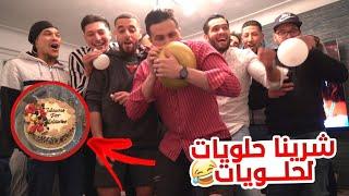 """فيديو بعنوان """"اللهم إني صائم""""😂- عيد ميلاد حلويات ❤️- A Ramadan day in London"""