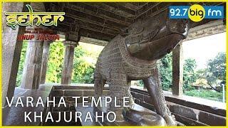Varaha Temple Khajur...