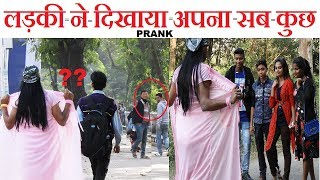 GIRL Showing Her Body Part,Removing Dress For New Year Wish,Prank In india,FunkyTV