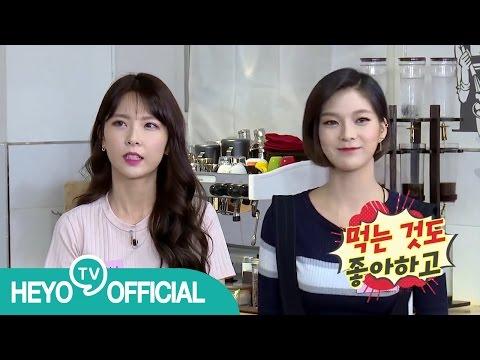 [해요TV] K-COOK STAR(케이쿡스타) ep.2 나인뮤지스A 혜미와 소진의 전요리편