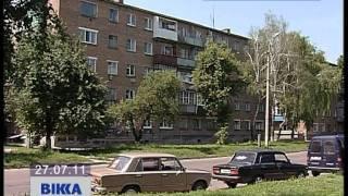 Нова Золотоноша(, 2011-07-27T16:00:25.000Z)
