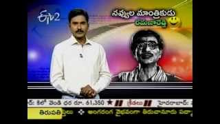 Tollywood legend comedian Ramana Reddy special Part 2