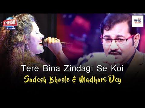 Tere Bina Zindagi Se Koi | তেরে বিনা জিন্দেসি সে কই | Sudesh Bhosle U0026 Madhuri | Kishore Kumar | Lata