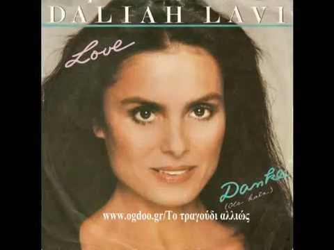 Danke (Όλα καλά) - Daliah Lavi