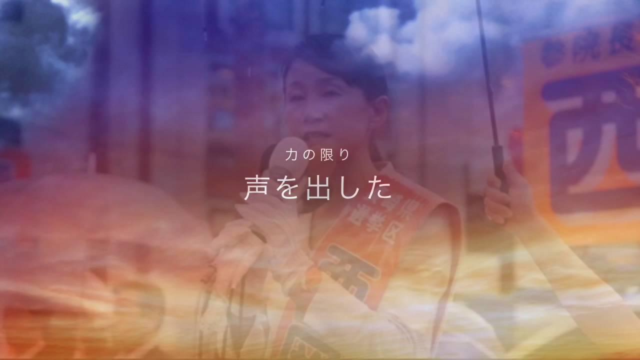 秀子がゆく〜最後のお願い〜