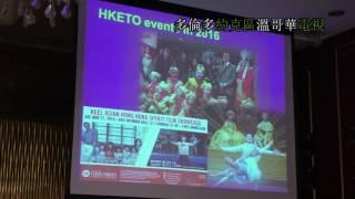 Hongkog Update, 香港近況, 20170302