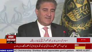 Foreign Minister Shah Mehmood Qureshi Press Conference 16/12/2018   Awami Darshan HD