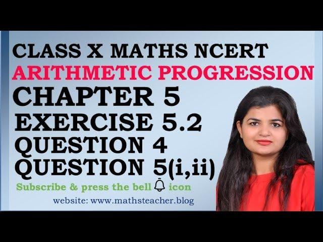 Chapter 5 Arithmetic Progression Ex 5.2 Q4,Q5(i,ii) class 10 Maths