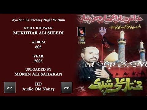 Aya Sun Ke Pachray Najaf Wichun - Mukhtiar Ali Sheedi Nohay - Album 605 - 2005_HD