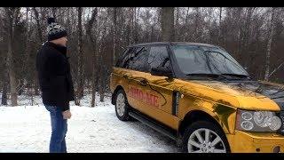Старенький Range Rover Суперчарджер в пленке на 200к.