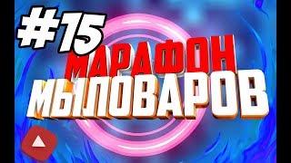Марафон Мыловаров №15 / Мыло без специальных форм / Мыловарение для начинающих